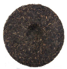 "Load image into Gallery viewer, 2007 DaYi ""Jia Ji Zao Chun Yuan Cha"" (1st Grade Early Spring Round Cake ) 357g Puerh Sheng Cha Raw Tea"