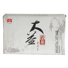 "Load image into Gallery viewer, 2005 DaYi ""7562"" Brick 250g Puerh Shou Cha Ripe Tea - King Tea Mall"
