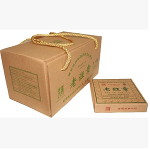 "2011 ChenShengHao ""Lao Ban Zhang"" Brick 200g Puerh Raw Tea Sheng Cha - King Tea Mall"