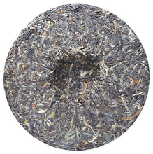"Load image into Gallery viewer, 2015 ChenShengHao ""Yang"" (Zodiac Sheep Year) Cake 500g Puerh Raw Tea Sheng Cha - King Tea Mall"