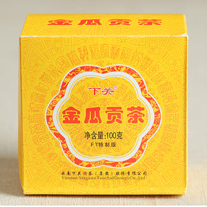 "2011 XiaGuan ""Jin Gua"" (Golden Melon)  Tuo 100g Puerh Sheng Cha Raw Tea - King Tea Mall"