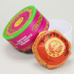 "2011 XiaGuan ""Te Ji"" (Special Grade) Tuo 100g Puerh Sheng Cha Raw Tea-Cardbox - King Tea Mall"