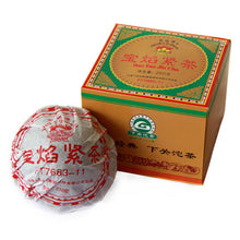 "Load image into Gallery viewer, 2011 XiaGuan ""Bao Yan Jin Cha"" (Baoyan Tight Tea) Tuo 250g Puerh Sheng Cha Raw Tea - King Tea Mall"