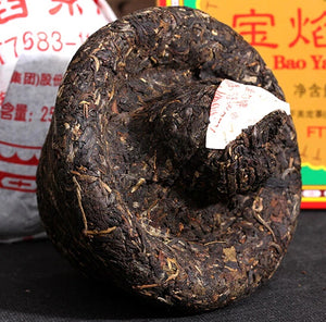 "2011 XiaGuan ""Bao Yan Jin Cha"" (Baoyan Tight Tea) Tuo 250g Puerh Sheng Cha Raw Tea - King Tea Mall"
