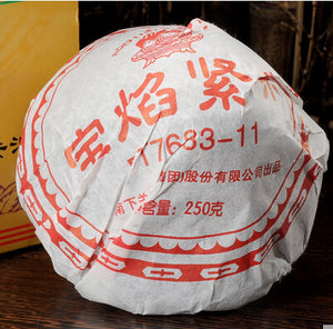 "2011 XiaGuan ""Bao Yan Jin Cha"" (Baoyan Tight Tea) Tuo 250g Puerh Sheng Cha Raw Tea"