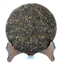 "Load image into Gallery viewer, 2011 XiaGuan ""FT8603-11"" Cake 357g Puerh Raw Tea Sheng Cha - King Tea Mall"