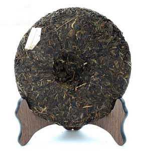 "2011 XiaGuan ""FT8603-11"" Cake 357g Puerh Raw Tea Sheng Cha - King Tea Mall"