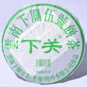 "2011 XiaGuan ""No.5"" Cake 357g Puerh Raw Tea Sheng Cha -7 - King Tea Mall"
