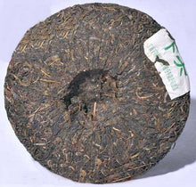 "Load image into Gallery viewer, 2011 XiaGuan ""No.5"" Cake 357g Puerh Raw Tea Sheng Cha -7 - King Tea Mall"