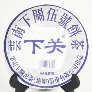 "2011 XiaGuan ""No.5"" Cake 357g Puerh Raw Tea Sheng Cha -6 - King Tea Mall"
