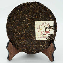 "Load image into Gallery viewer, 2011 XiaGuan ""No.5"" Cake 357g Puerh Raw Tea Sheng Cha -3 - King Tea Mall"