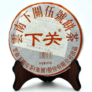 "2011 XiaGuan ""No.5"" Cake 357g Puerh Raw Tea Sheng Cha -2 - King Tea Mall"