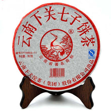 "Load image into Gallery viewer, 2011 XiaGuan ""FT8603-11"" Iron Cake 357g Puerh Raw Tea Sheng Cha - King Tea Mall"