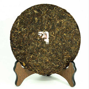"2011 XiaGuan ""FT8603-11"" Iron Cake 357g Puerh Raw Tea Sheng Cha - King Tea Mall"