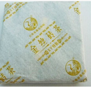 "2011 XiaGuan ""Jin Si Zhuan Cha"" (Golden Ribbon Brick Tea ) 500g Puerh Sheng Cha Raw Tea - King Tea Mall"