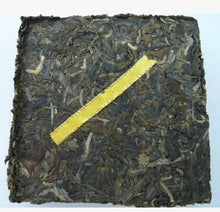 "Load image into Gallery viewer, 2011 XiaGuan ""Jin Si Zhuan Cha"" (Golden Ribbon Brick Tea ) 500g Puerh Sheng Cha Raw Tea - King Tea Mall"