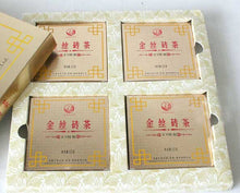"Load image into Gallery viewer, 2011 XiaGuan ""Jin Si Zhuan Cha"" (Golden Ribbon Brick Tea ) 500g Puerh Sheng Cha Raw Tea"