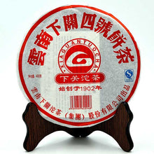 "Load image into Gallery viewer, 2010 XiaGuan ""Si Hao"" (No.4) Cake 400g Puerh Raw Tea Sheng Cha - King Tea Mall"