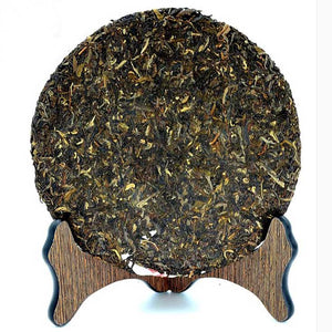 "2011 XiaGuan ""Si Hao"" (No.4) Cake 400g Puerh Raw Tea Sheng Cha - King Tea Mall"