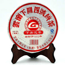 "Load image into Gallery viewer, 2011 XiaGuan ""Si Hao"" (No.4) Iron Cake 400g Puerh Raw Tea Sheng Cha - King Tea Mall"