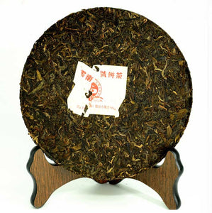 "2011 XiaGuan ""Si Hao"" (No.4) Iron Cake 400g Puerh Raw Tea Sheng Cha - King Tea Mall"