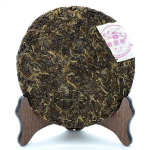 "2011 XiaGuan ""Zi Yun Hao"" (Purple Cloud) Cake 357g Puerh Raw Tea Sheng Cha - King Tea Mall"