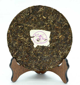 "2011 XiaGuan ""Zi Yun Hao"" (Purple Cloud) Iron Cake 357g Puerh Raw Tea Sheng Cha - King Tea Mall"