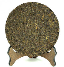 "Load image into Gallery viewer, 2011 XiaGuan ""Jin Xia Guan"" (Golden Xiaguan) Iron Cake 357g Puerh Raw Tea Sheng Cha - King Tea Mall"