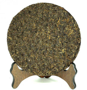 "2011 XiaGuan ""Jin Xia Guan"" (Golden Xiaguan) Iron Cake 357g Puerh Raw Tea Sheng Cha - King Tea Mall"