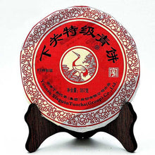 "Load image into Gallery viewer, 2011 XiaGuan ""Te Ji Qing Bing"" (Special Grade Green Cake) 357g Puerh Raw Tea Sheng Cha - King Tea Mall"
