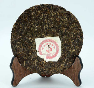 "2011 XiaGuan ""Te Ji Qing Bing"" (Special Grade Green Cake) 357g Puerh Raw Tea Sheng Cha - King Tea Mall"