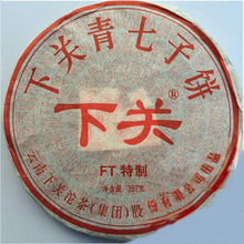 "Load image into Gallery viewer, 2011 XiaGuan ""Qing Qi Zi"" (Green Seven Sons) Iron Cake 357g Puerh Raw Tea Sheng Cha -1 - King Tea Mall"