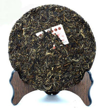"Load image into Gallery viewer, 2011 XiaGuan ""Feng Shou Sui Yue"" (Foison Season) Cake 357g Puerh Raw Tea Sheng Cha - King Tea Mall"