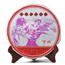 "Load image into Gallery viewer, 2011 XiaGuan ""Feng Shou Sui Yue"" (Foison Season) Iron Cake 357g Puerh Raw Tea Sheng Cha - King Tea Mall"