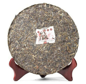 "2011 XiaGuan ""Feng Shou Sui Yue"" (Foison Season) Iron Cake 357g Puerh Raw Tea Sheng Cha - King Tea Mall"