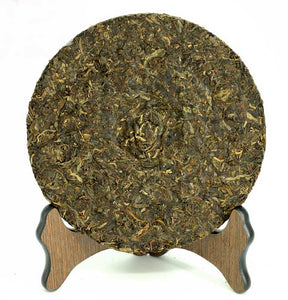 "2011 XiaGuan ""Platium Times"" Iron Cake 357g Puerh Raw Tea Sheng Cha - King Tea Mall"