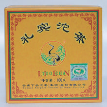 "Load image into Gallery viewer, 2010 XiaGuan ""Li Bin"" (Guest) Tuo 100g Puerh Sheng Cha Raw Tea - King Tea Mall"
