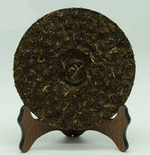 "Load image into Gallery viewer, 2010 XiaGuan ""Yi Ming Jing Ren"" (Suprise All) Cake 357g Puerh Raw Tea Sheng Cha"