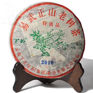 "2010 XiaGuan ""Yi Wu Zheng Shan"" (Yiwu Right Mountain) Cake 357g Puerh Raw Tea Sheng Cha - King Tea Mall"