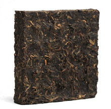 "Load image into Gallery viewer, 2011 XiaGuan ""Yun Nan Fang Cha"" (Yunnan Square Brick) 125g Puerh Sheng Cha Raw Tea - King Tea Mall"