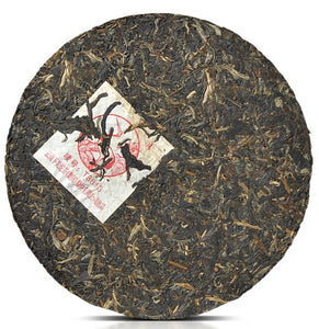 "2011 XiaGuan ""T8613"" Iron Cake 357g Puerh Raw Tea Sheng Cha - King Tea Mall"