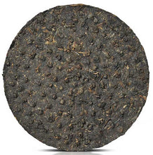 "Load image into Gallery viewer, 2011 XiaGuan ""T8613"" Iron Cake 357g Puerh Raw Tea Sheng Cha - King Tea Mall"