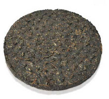 "Load image into Gallery viewer, 2010 XiaGuan ""T8613"" Iron Cake 357g Puerh Raw Tea Sheng Cha - King Tea Mall"