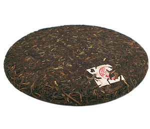 "2010 XiaGuan ""FT8603-10"" Cake 357g Puerh Raw Tea Sheng Cha - King Tea Mall"