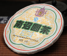 "Load image into Gallery viewer, 2012 XiaGuan ""Nan Zhao Yuan Cha"" Cake 454g Puerh Sheng Cha Raw Tea"