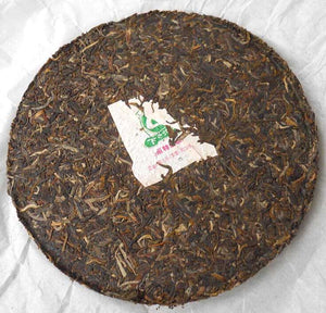 "2012 XiaGuan ""88"" (Shunyu Round Tea) Cake 357g Puerh Sheng Cha Raw Tea - King Tea Mall"