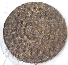 "Load image into Gallery viewer, 2012 XiaGuan ""88"" (Shunyu Round Tea) Cake 357g Puerh Sheng Cha Raw Tea - King Tea Mall"