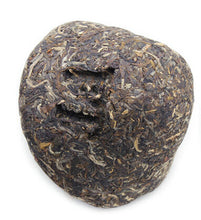 "Load image into Gallery viewer, 2012 XiaGuan ""Bao Yan Jin Cha"" (Classical Fire Tight Tuo ) 250g Puerh Sheng Cha Raw Tea - King Tea Mall"