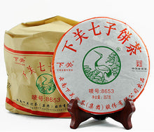 "Load image into Gallery viewer, 2013 XiaGuan ""8653"" Cake 357g Puerh Sheng Cha Raw Tea - King Tea Mall"