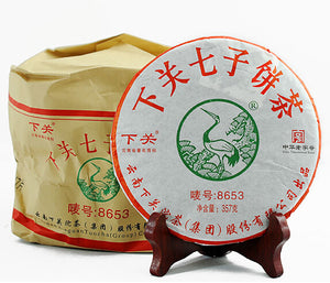 "2013 XiaGuan ""8653"" Cake 357g Puerh Sheng Cha Raw Tea - King Tea Mall"